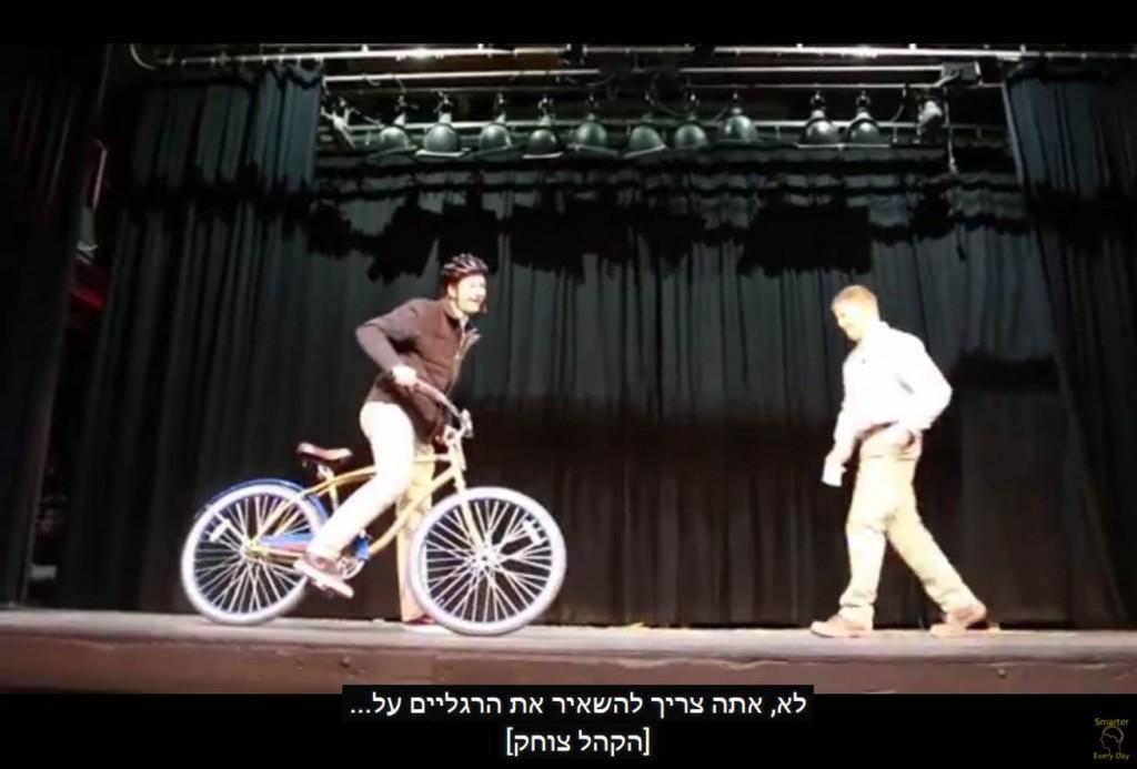 תמונה מתוך הסרטון
