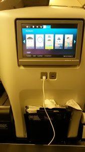צילום של מושב המטוס עם המסך
