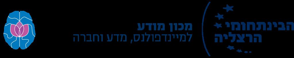 לוגו מכון מודע
